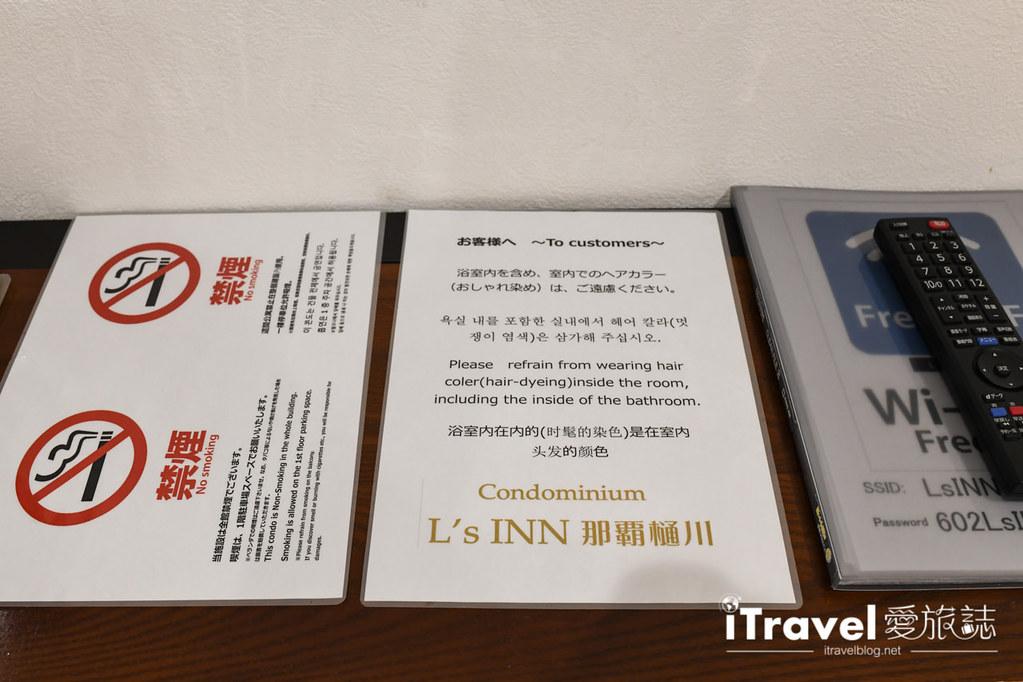 那霸樋川公寓旅館 Condominium L's INN Nahahigawa (17)