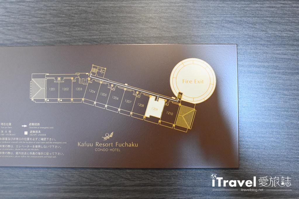 富著卡福度假公寓大酒店 Kafuu Resort Fuchaku Condo Hotel (50)