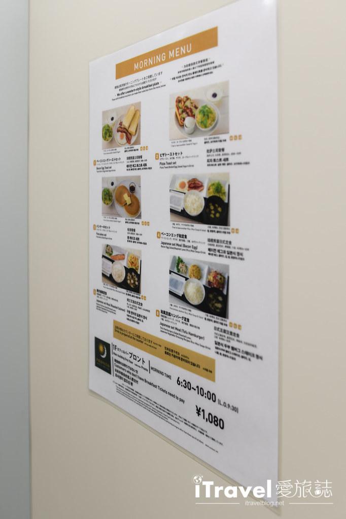相鐵FRESA INN - 上野御徒町 Sotetsu Fresa Inn Ueno-Okachimachi (33)