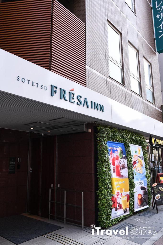 相鐵FRESA INN - 上野御徒町 Sotetsu Fresa Inn Ueno-Okachimachi (2)