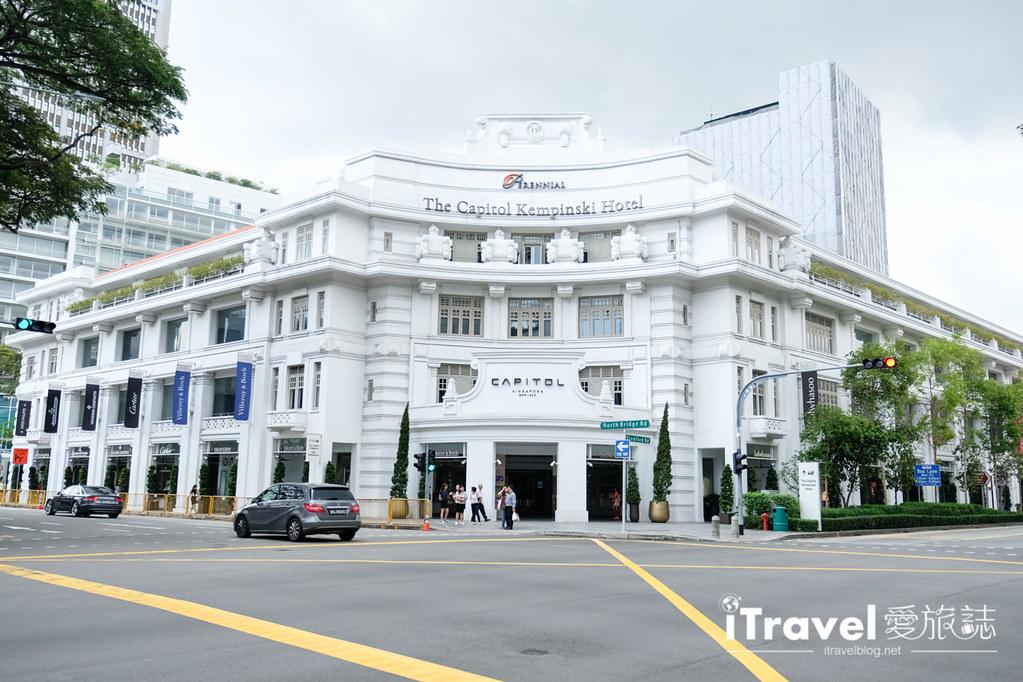 新加坡首都凱賓斯基飯店 The Capitol Kempinski Hotel Singapore (2)