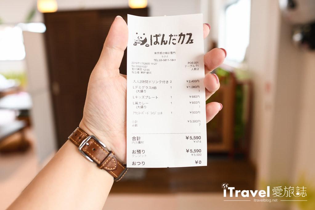 東京親子餐廳 パンダカフェPanda Cafe (49)