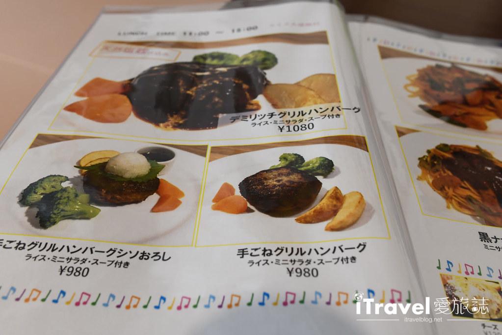 東京親子餐廳 パンダカフェPanda Cafe (14)