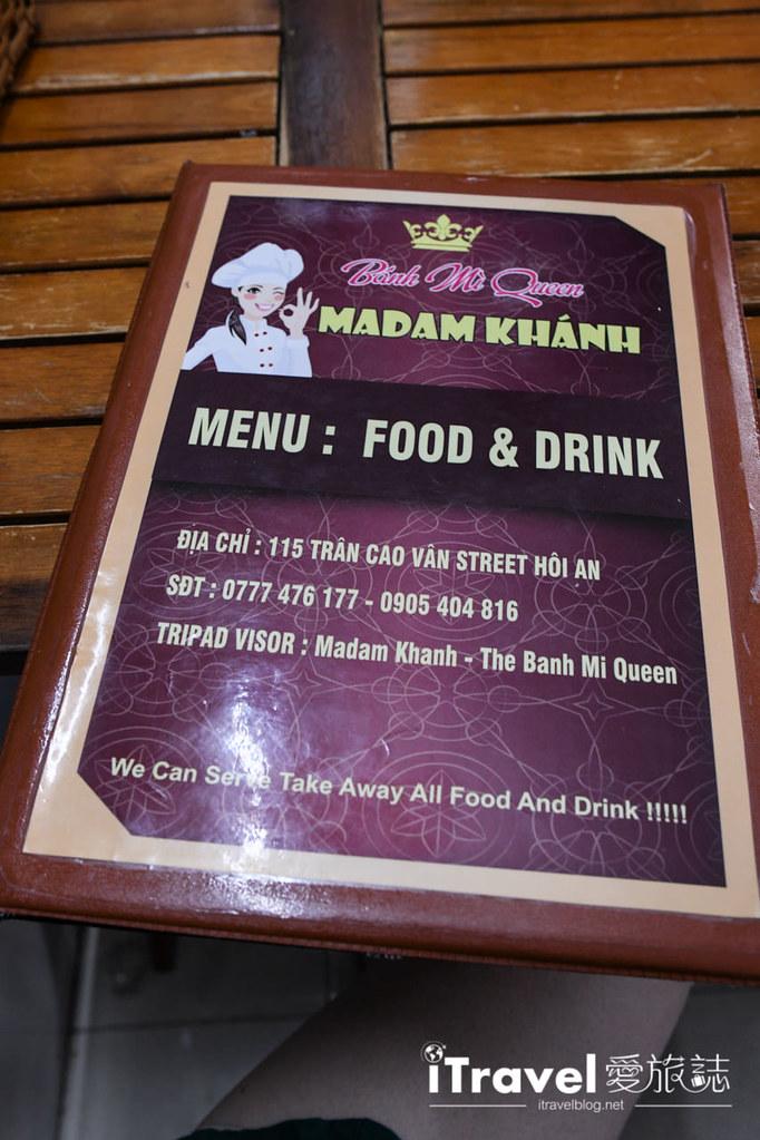 越南會安美食 法國麵包Madam Khanh、餐廳The Banh Mi Queen (5)