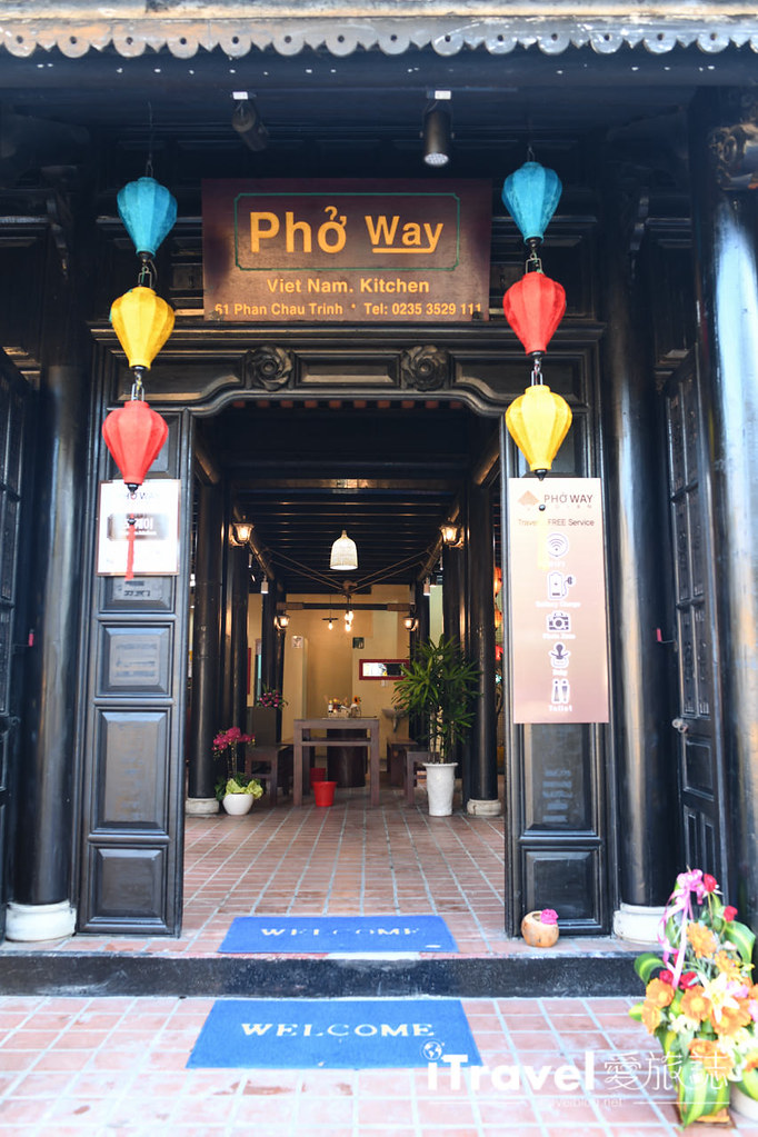 越南會安古鎮 Hoi An Ancient Town (4)