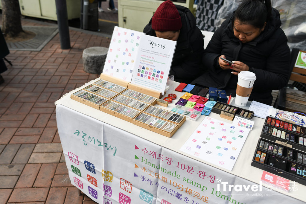 弘大自由市場 Hongdae Art Freemarket (21)