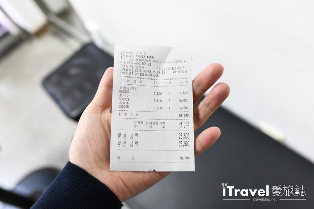 首爾平價美食 Darak Two (15)