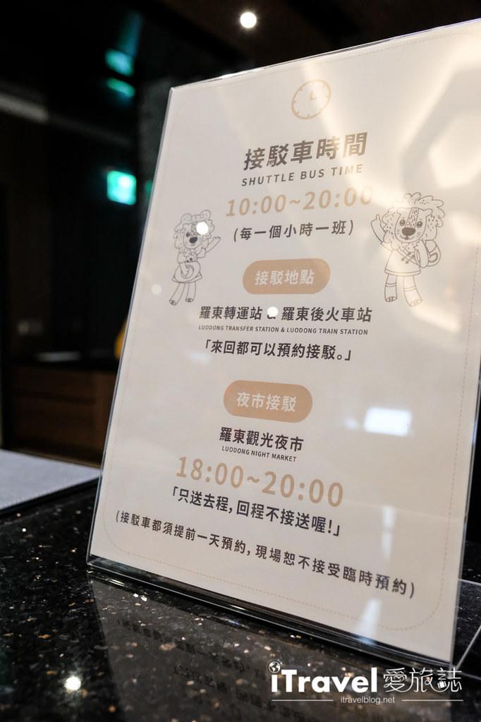宜蘭松風文旅 So Fun Hotel (9)