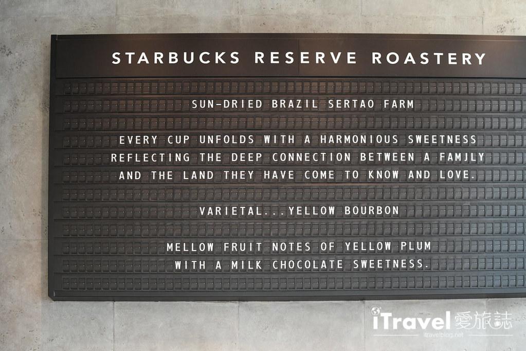 東京星巴克臻選東京烘焙工坊 Starbucks Reserve Roastery Tokyo (22)