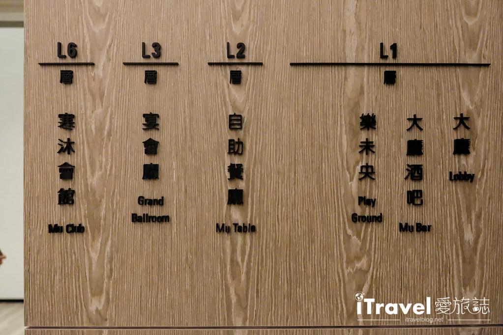 礁溪寒沐酒店 Mu Jiao Xi Hotel (81)