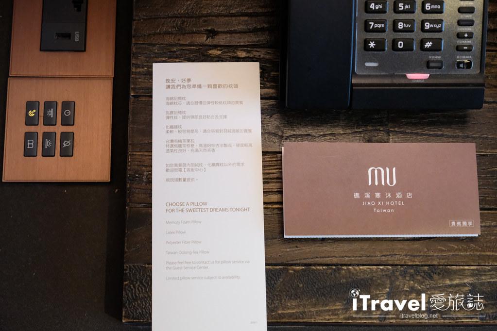 礁溪寒沐酒店 Mu Jiao Xi Hotel (26)