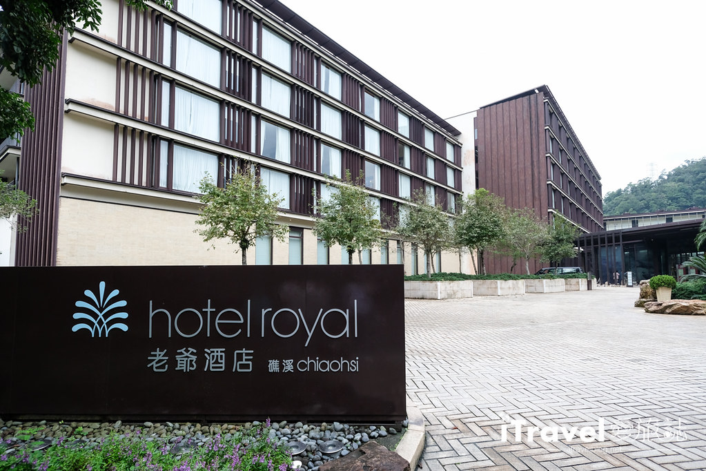 礁溪老爺酒店 Hotel Royal Chiao Hsi (2)