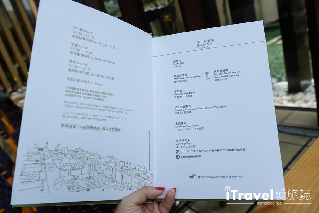 礁溪老爺酒店 Hotel Royal Chiao Hsi (102)