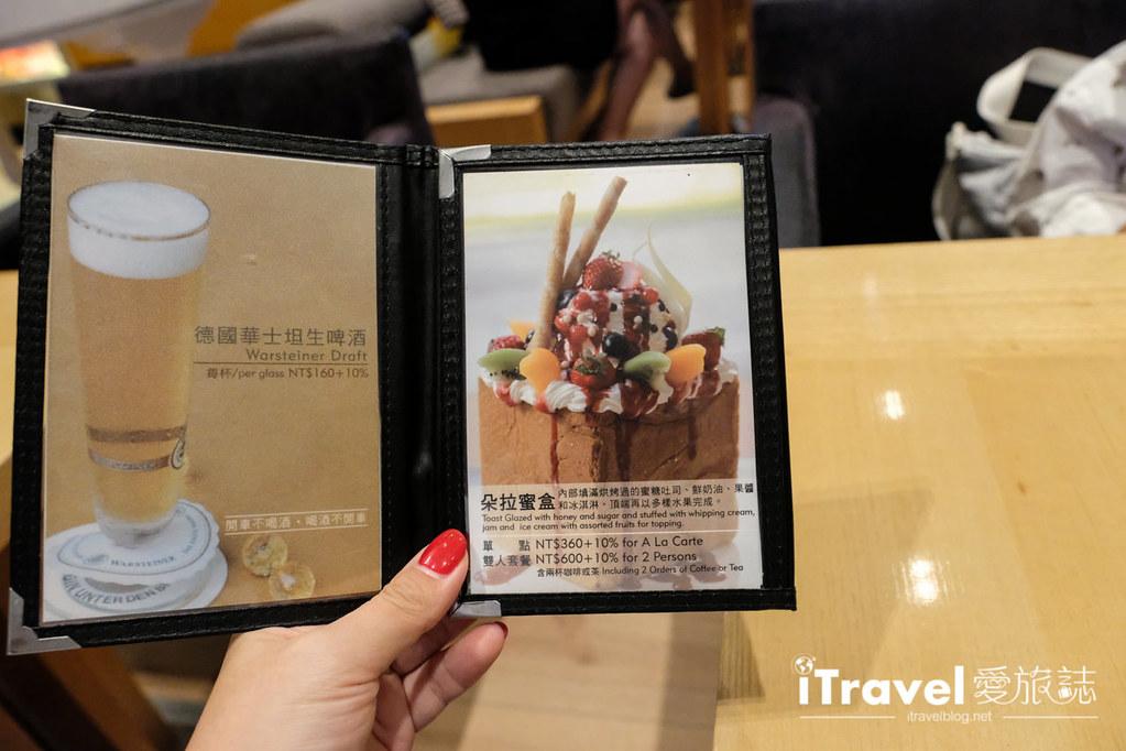 礁溪老爺酒店 Hotel Royal Chiao Hsi (63)