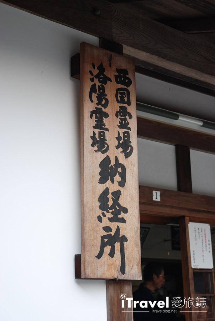 京都清水寺 Kiyomizu Temple (29)