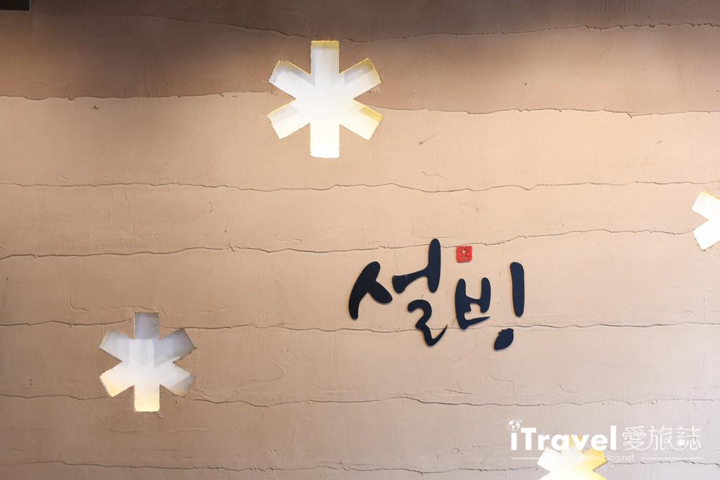 首爾雪冰 Sulbing (6)