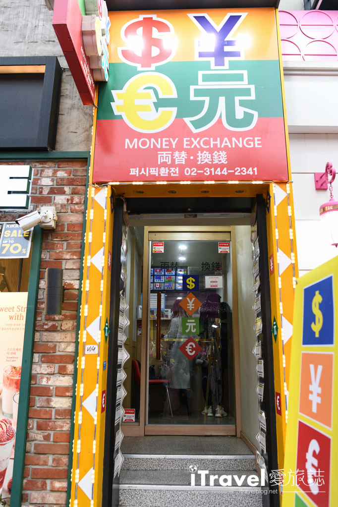弘大商圈 Hongdae (16)