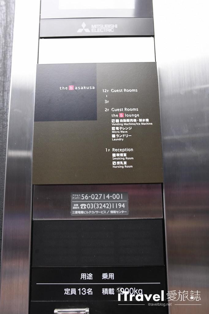 The b東京淺草飯店 The b Tokyo Asakusa (12)