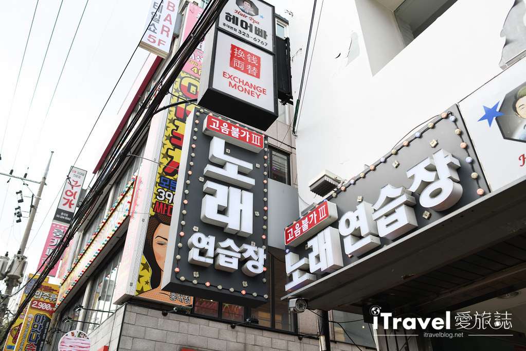 弘大商圈 Hongdae (1)