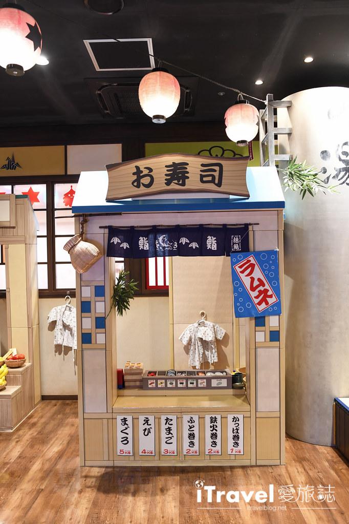東京こども区こどもの湯 (46)