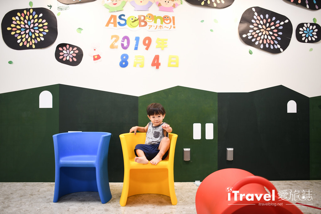 ASOBono Indoor Kids' Playground (17)