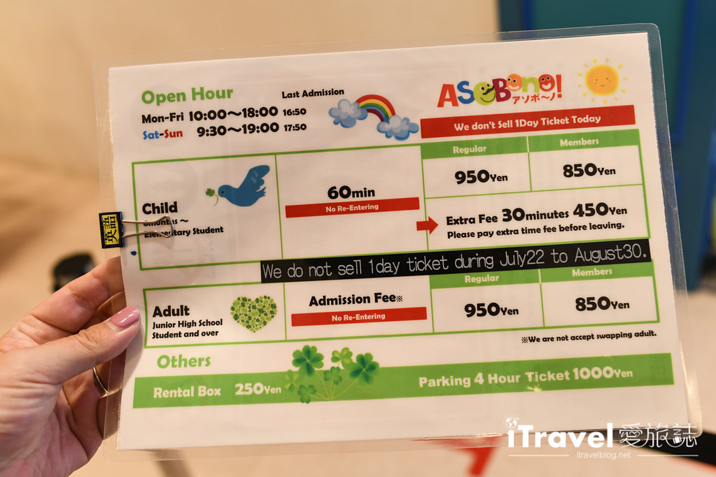 ASOBono Indoor Kids' Playground (9)