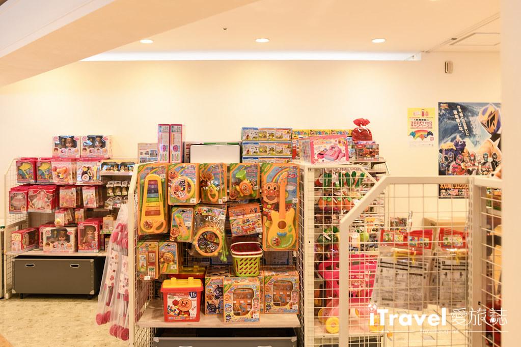 ASOBono Indoor Kids' Playground (50)