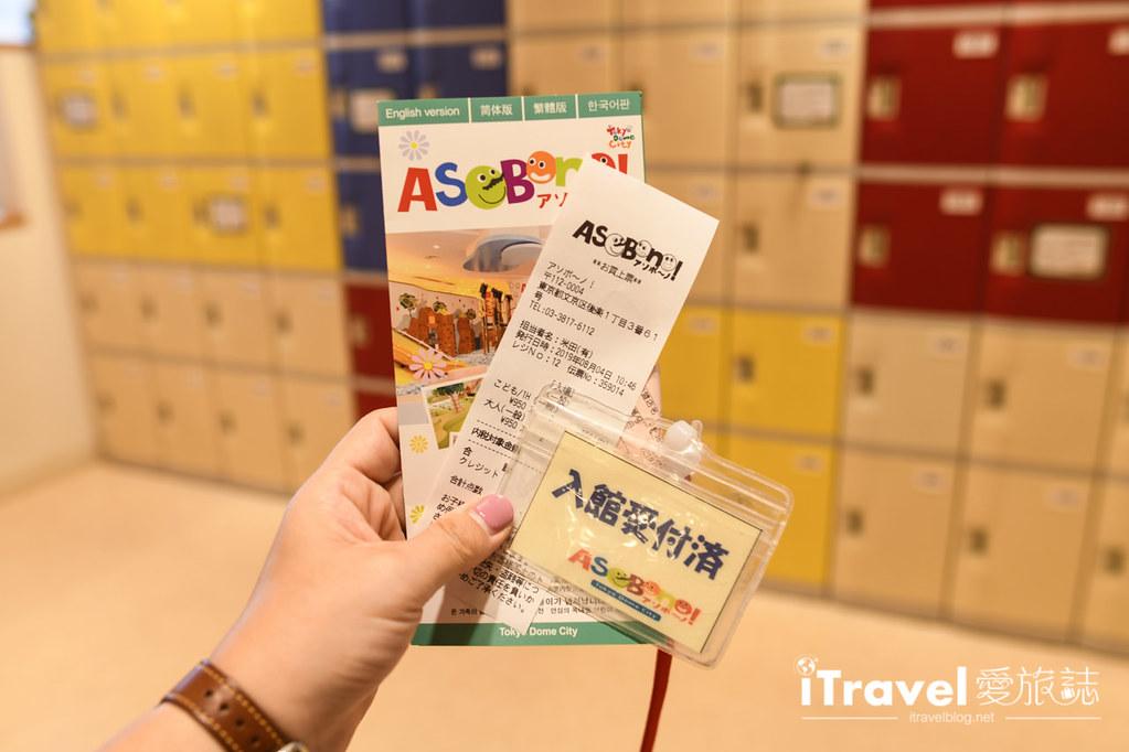 ASOBono Indoor Kids' Playground (13)