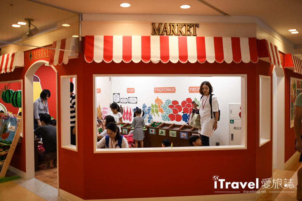 ASOBono Indoor Kids' Playground (23)
