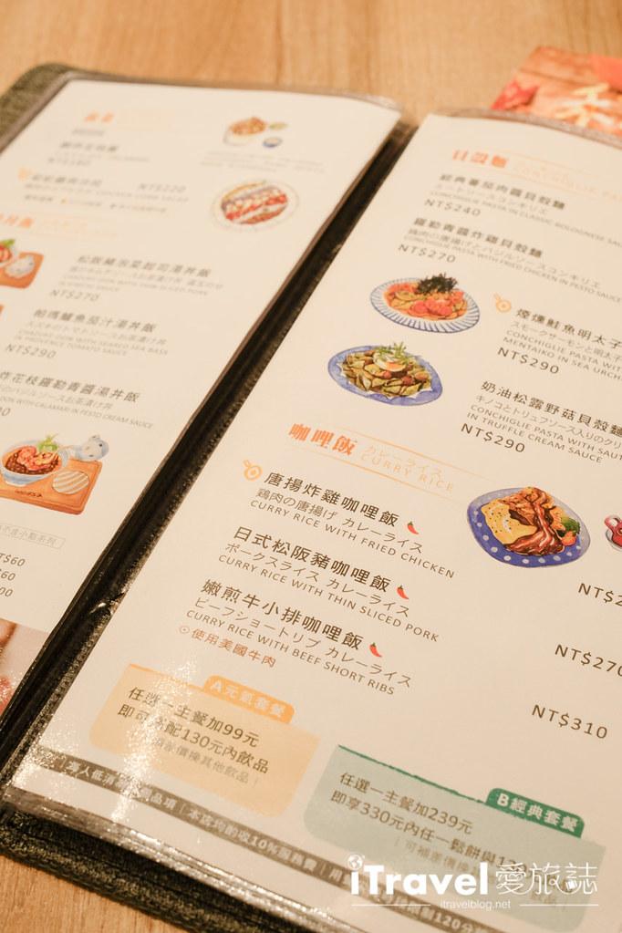 woosaパンケーキ 屋莎鬆餅屋 (12)