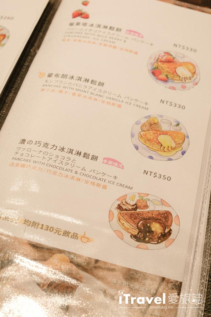 woosaパンケーキ 屋莎鬆餅屋 (11)