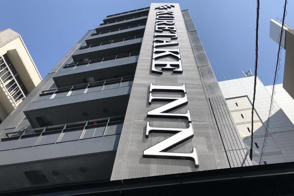 Kuretake Inn Osaka Sakaisuji Hommachi 1