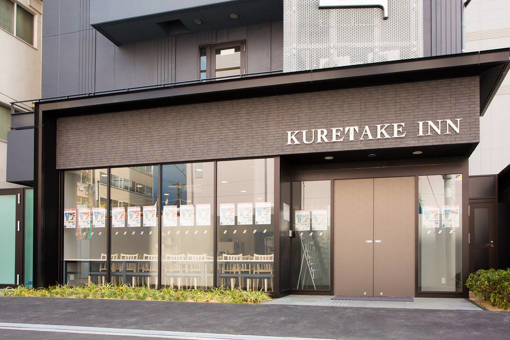 Kuretake Inn Osaka Sakaisuji Hommachi 2