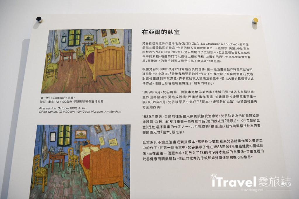 再見梵谷光影體驗展 Van Gogh Alive (10)