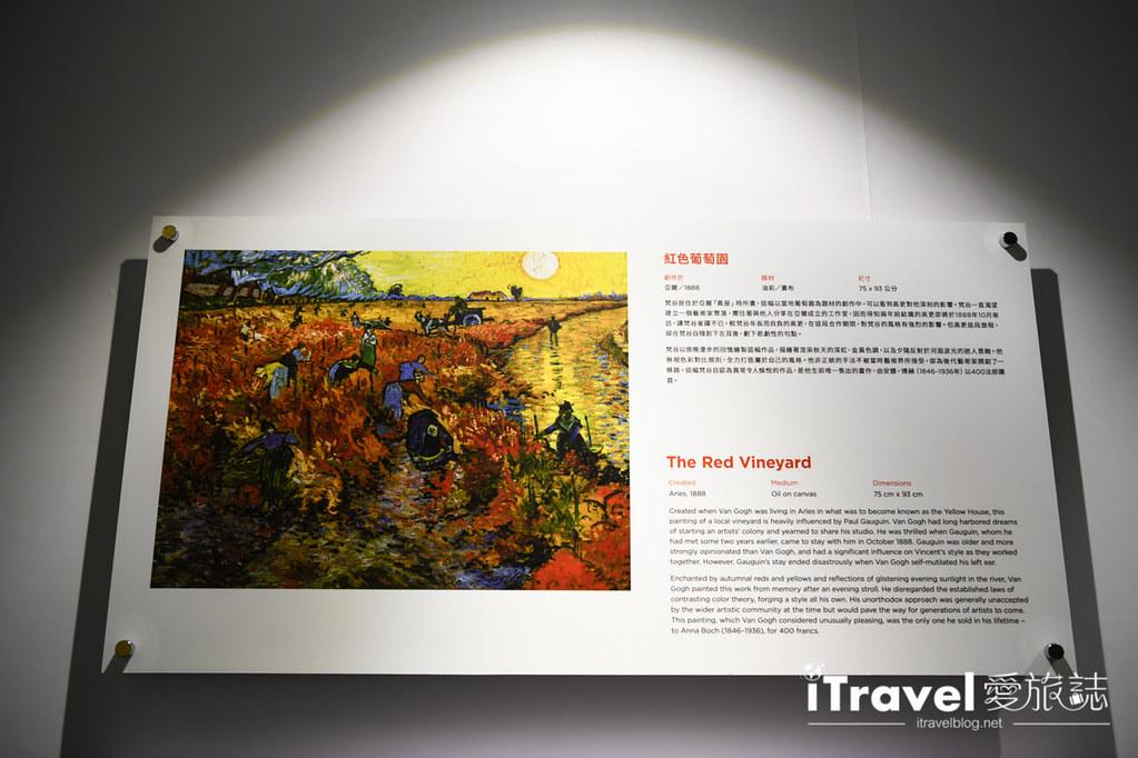 再見梵谷光影體驗展 Van Gogh Alive (14)