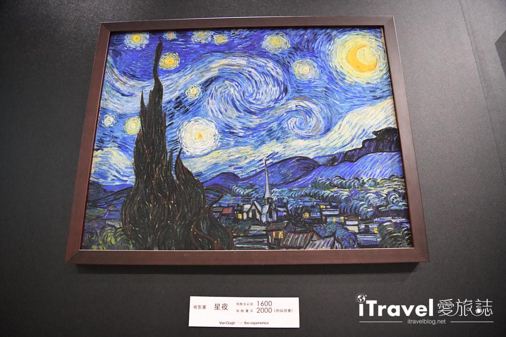 再見梵谷光影體驗展 Van Gogh Alive (68)