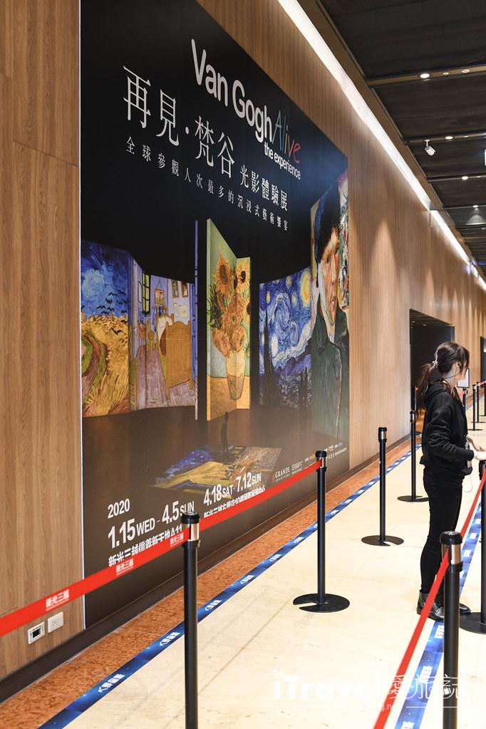 再見梵谷光影體驗展 Van Gogh Alive (4)