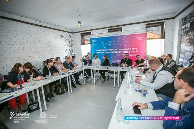 Сессия «Event-менеджмент. Как завоевать город?»