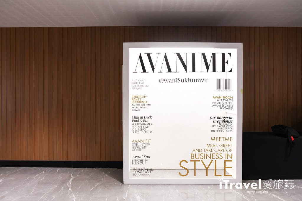 Avani Sukhumvit Bangkok Hotel (45)