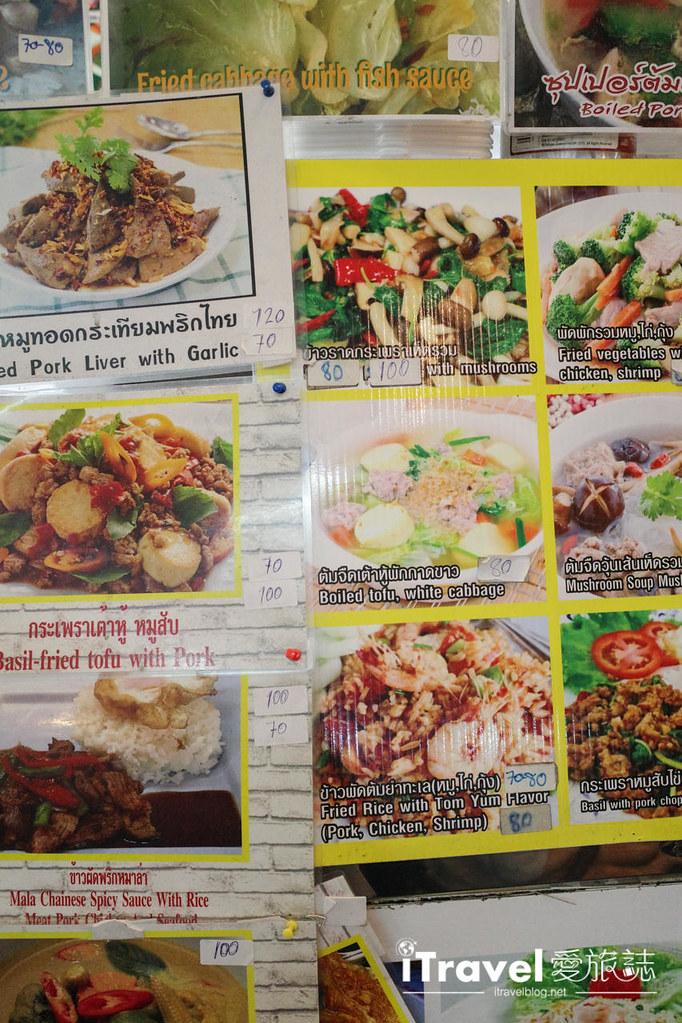 On Nut Food Court (12)