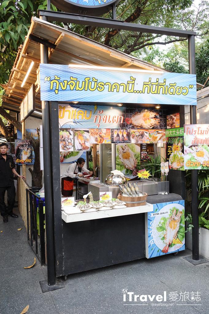On Nut Food Court (9)