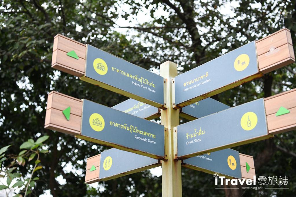 九世皇御苑 King Rama IX Royal Park (31)