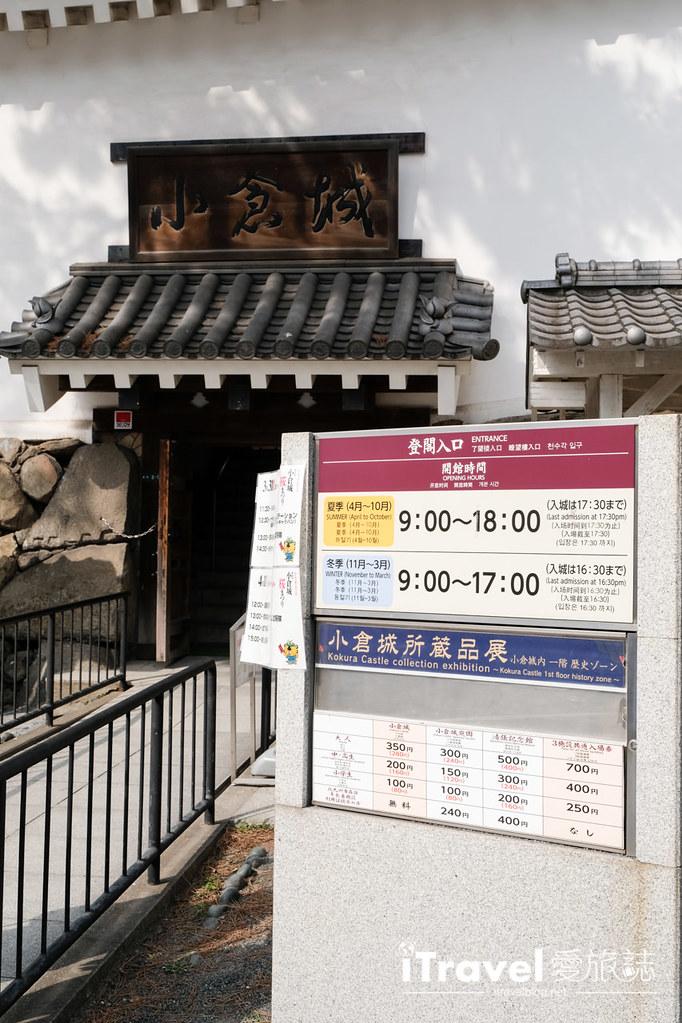 福岡小倉城 (43)