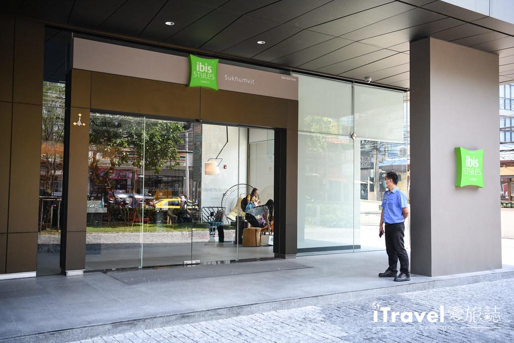 曼谷諾富特素坤逸4號酒店 Novotel Bangkok Sukhumvit 4 (71)