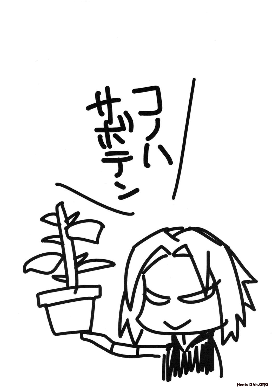 Hình ảnh 49619479787_3078404c44_o trong bài viết Naruto Hentai - Konoha Saboten