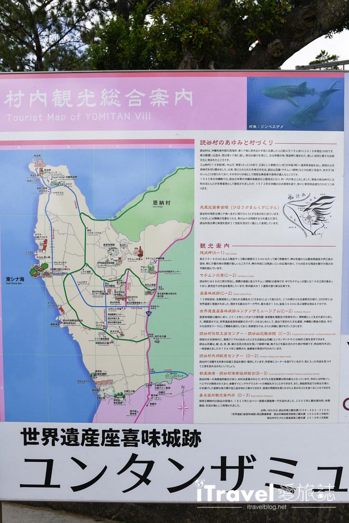 沖繩 座喜味城跡 (4)