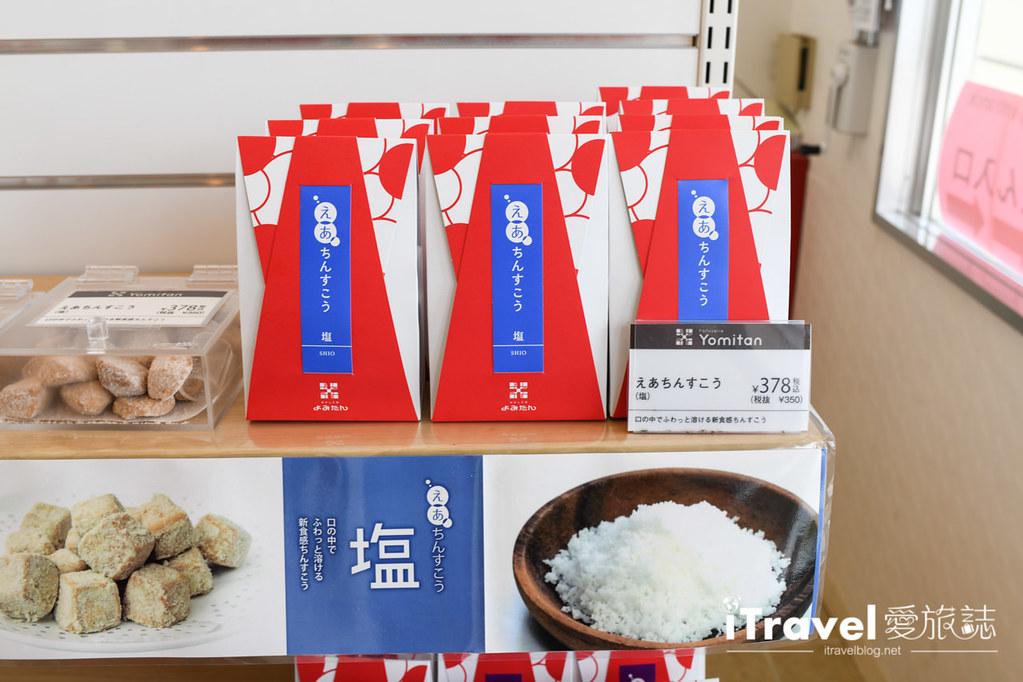 沖繩黑糖工場 (6)