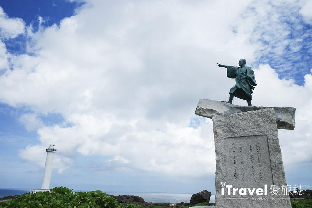 沖繩殘波岬燈塔、公園 (2)