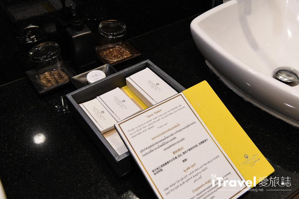 普吉島寧靜度假村及公寓 Serenity Resort & Residences Phuket (53)