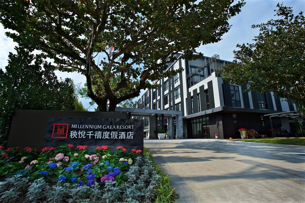 Millennium Gaea Resort Hualien 1